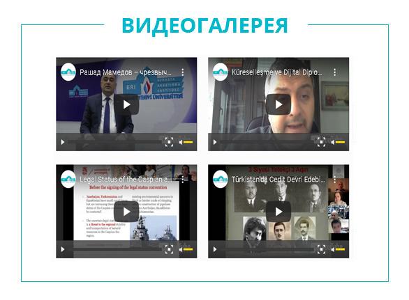 videogallery_ru